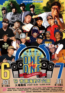 2012-6&7 ONE by ONE.jpg